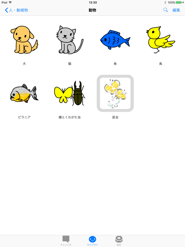 library_animal2