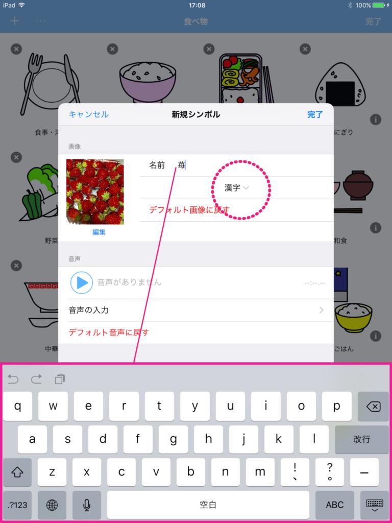 new_symbolname_kanji