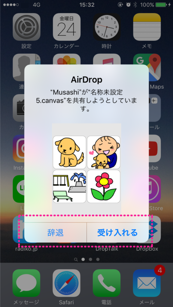 airdrop3