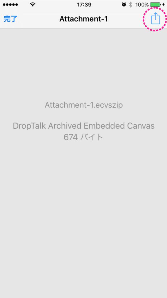 message_attachment3
