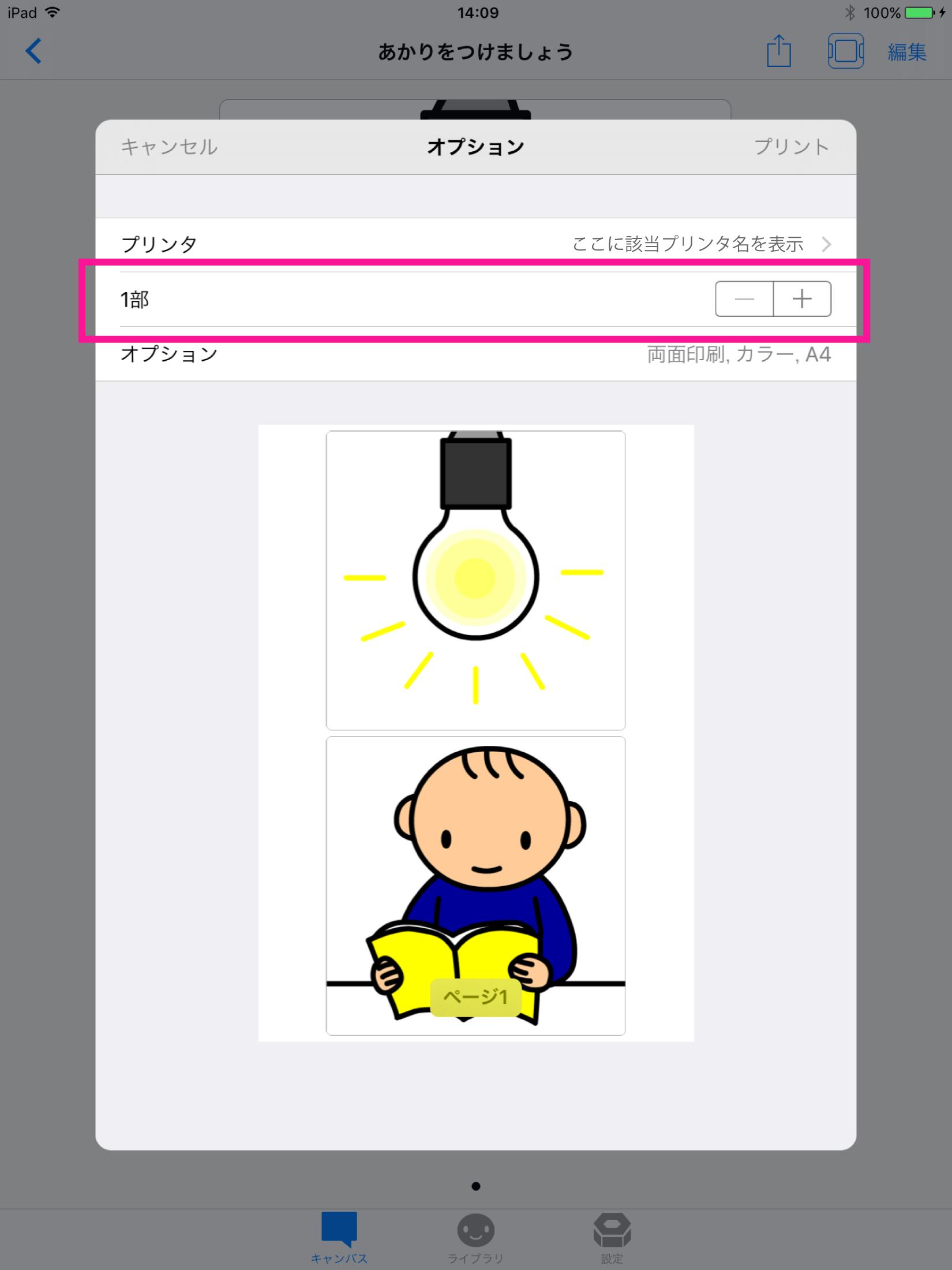 Print_Requirednumber