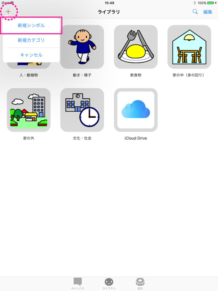 new_symbol1