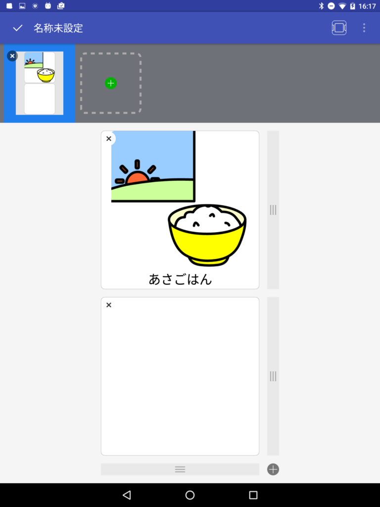 a_cc_symbol