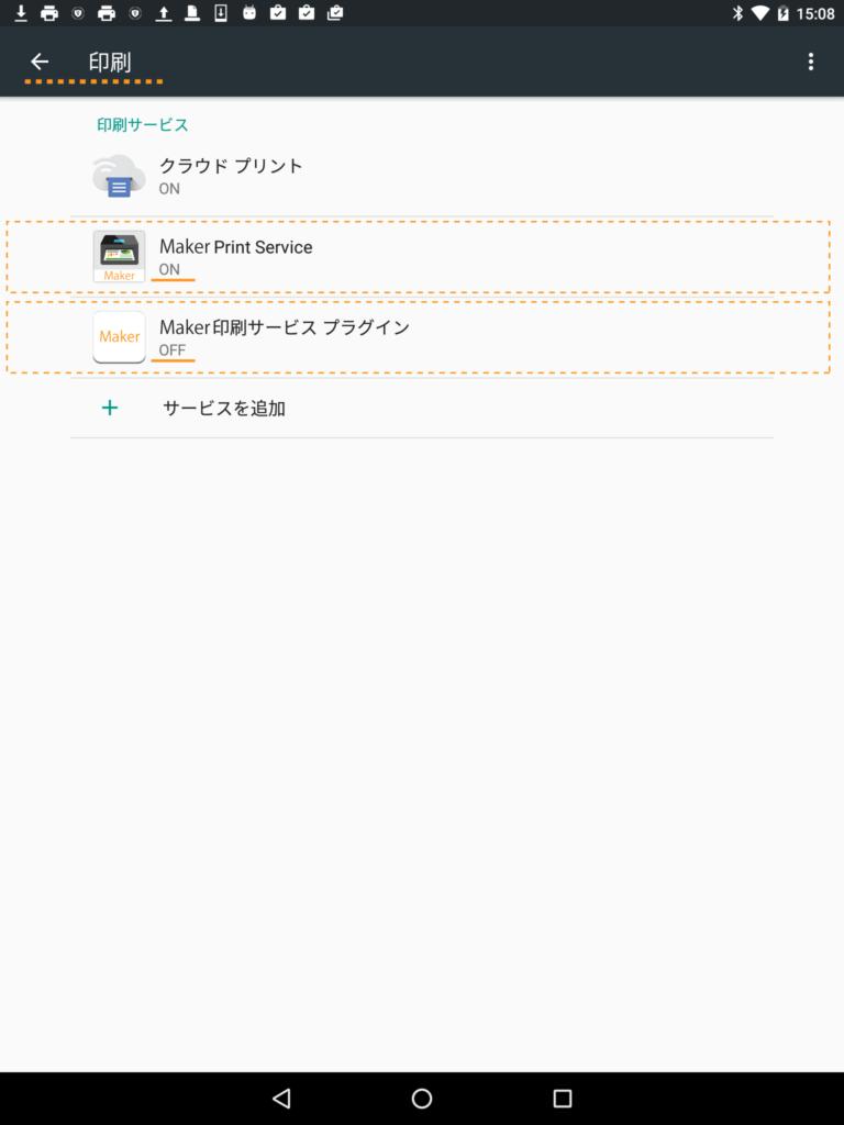 a_print_app