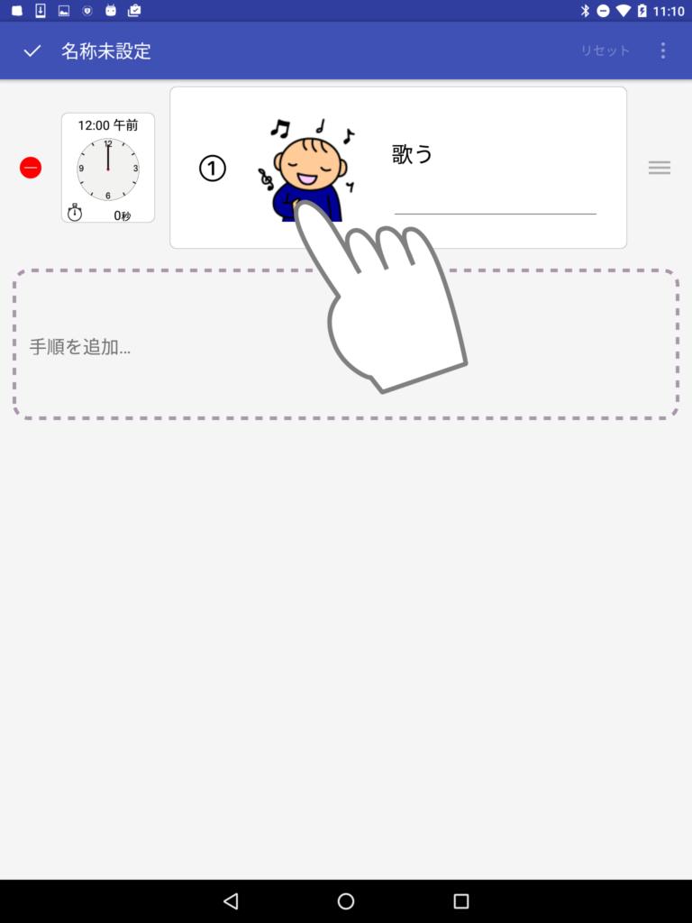 a_s_symbol