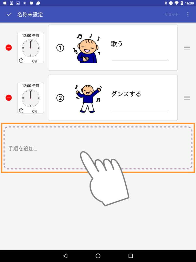 a_s_symbol_add