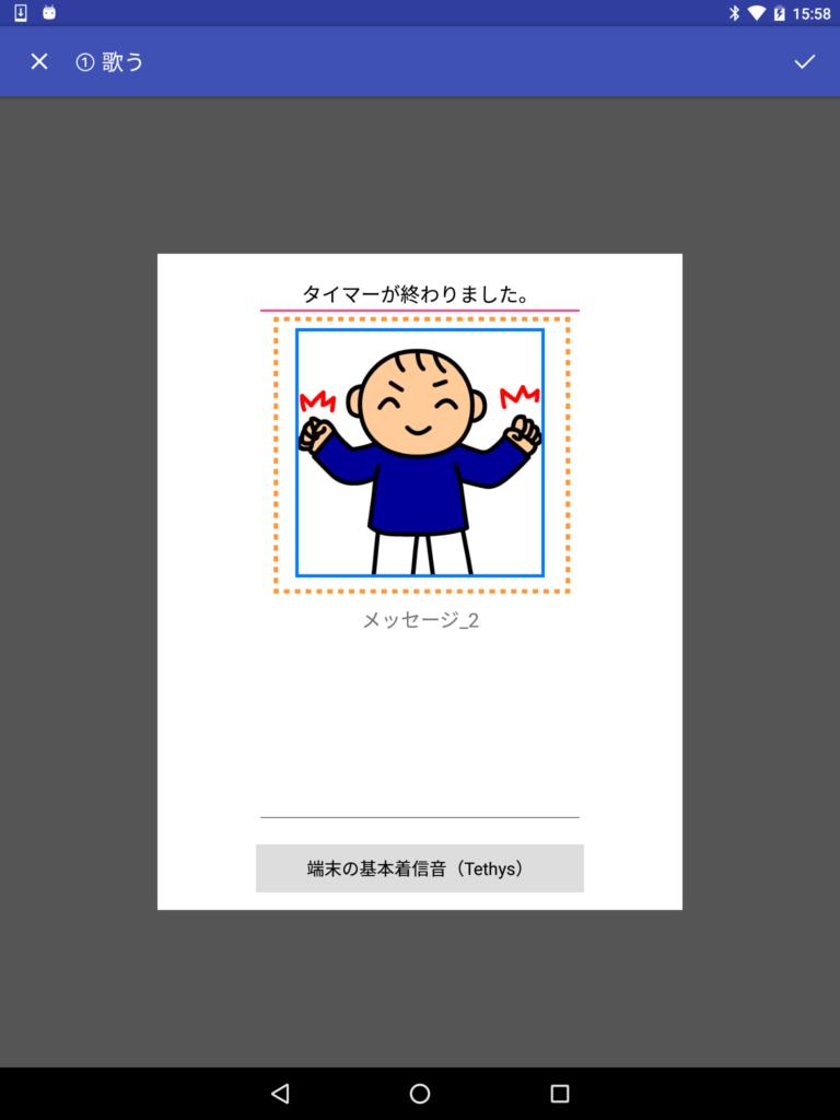 a_s_trfin_symbol