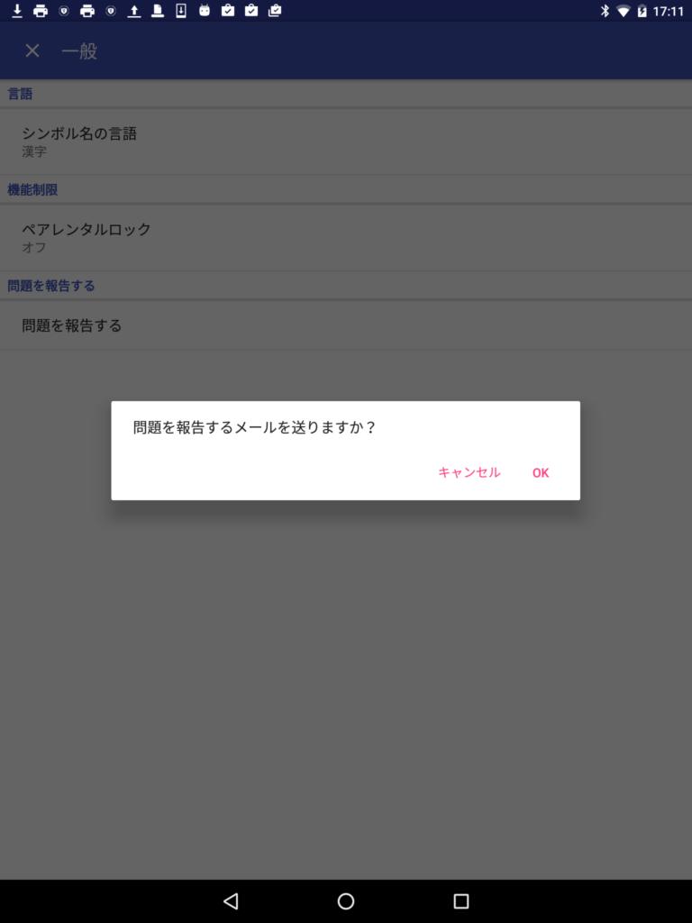 a_set_g_error2