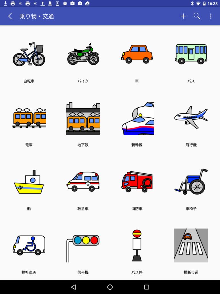 a_set_g_l_kanji