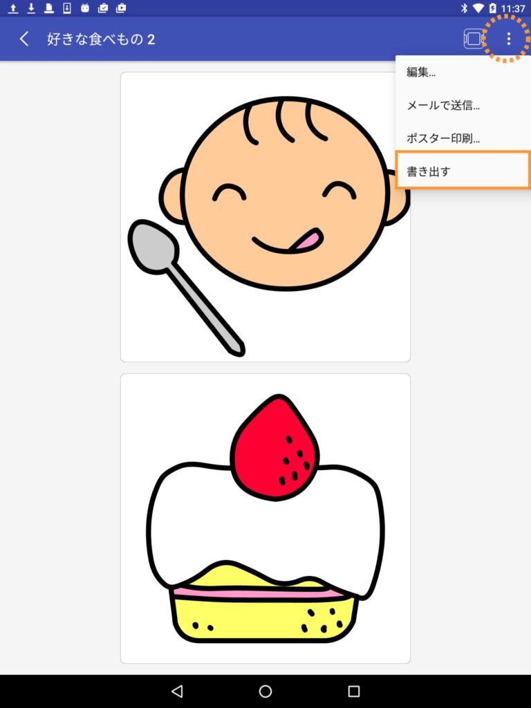 a_share_sd