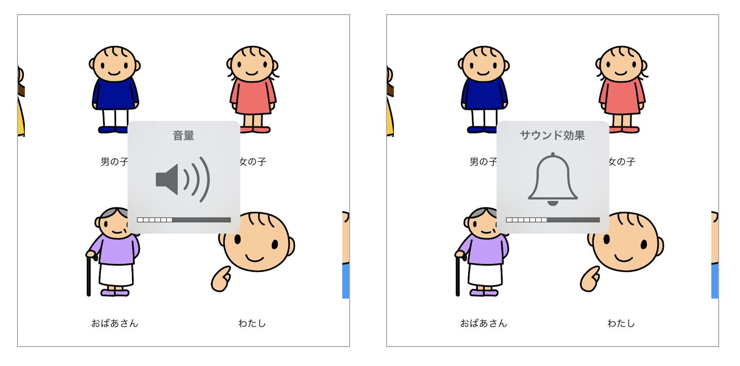 audio_problem_5