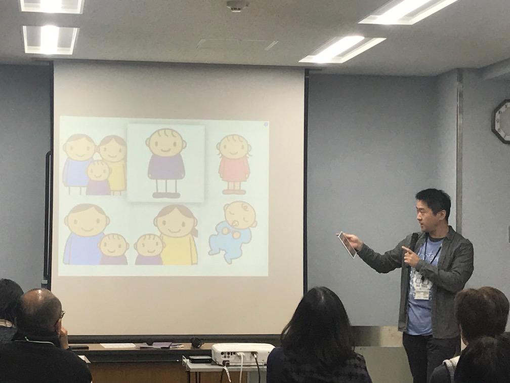 seminar_kobe_3