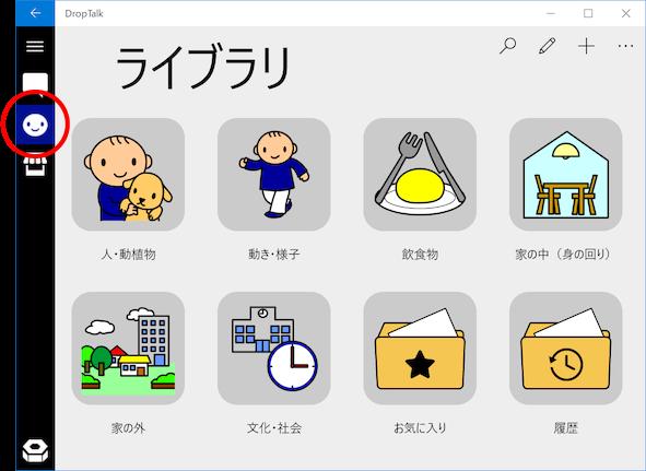 start_library