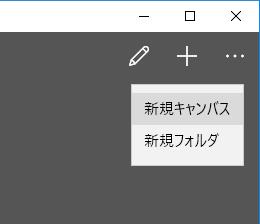 start_newmenu