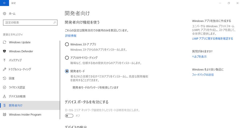 win_install_2